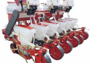 Agricola PK 250